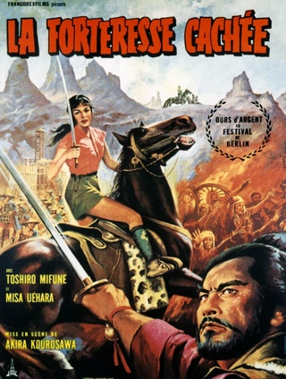 Akira Kurosawa (1910-1998) (Fr) La-for11