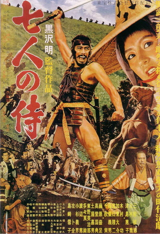 Akira Kurosawa (1910-1998) (Fr) Les-se10
