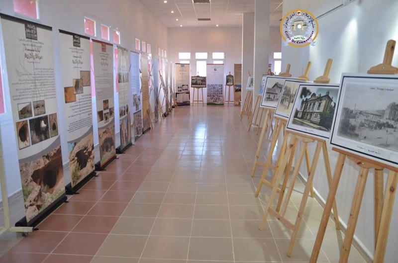 "Un musée à SAIDA + tournage d'un film ""saidabiida"" Musye10"