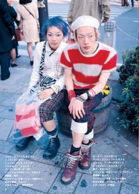 les modes japonaises 28723110
