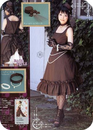 les modes japonaises Classi10
