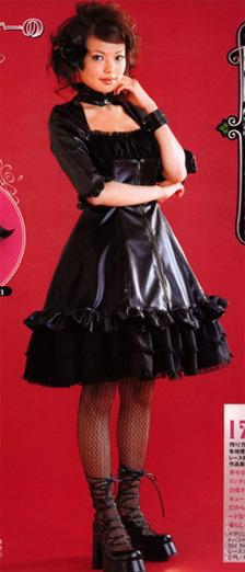les modes japonaises Ero610