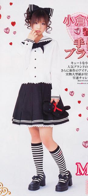 les modes japonaises Sailor10