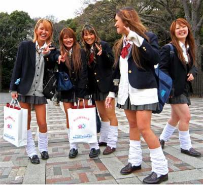 les modes japonaises School10