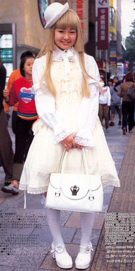 les modes japonaises Shiro510