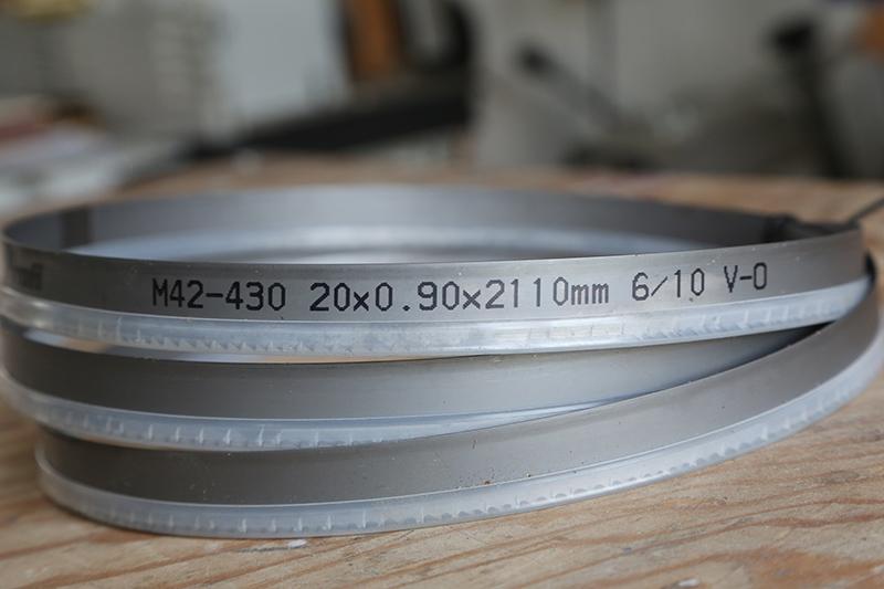 Scie à ruban à métaux MétalProfi SRM210FH 04_fyv10