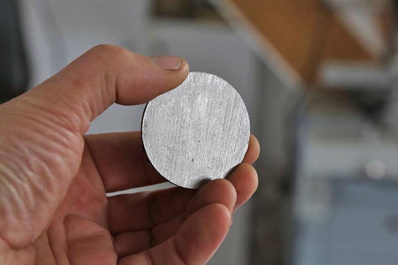Scie à ruban à métaux MétalProfi SRM210FH 04_fyv16
