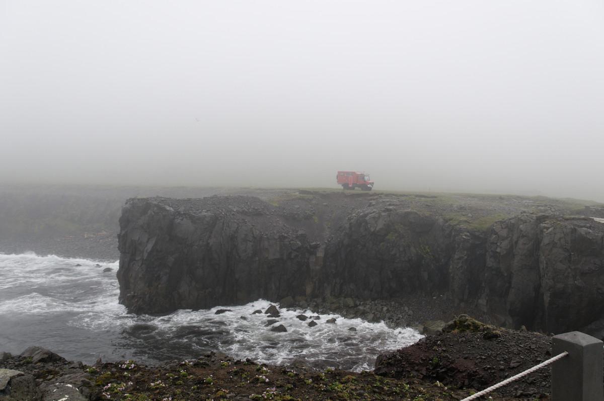 Un 1300L en Islande : les photos _dsc9510