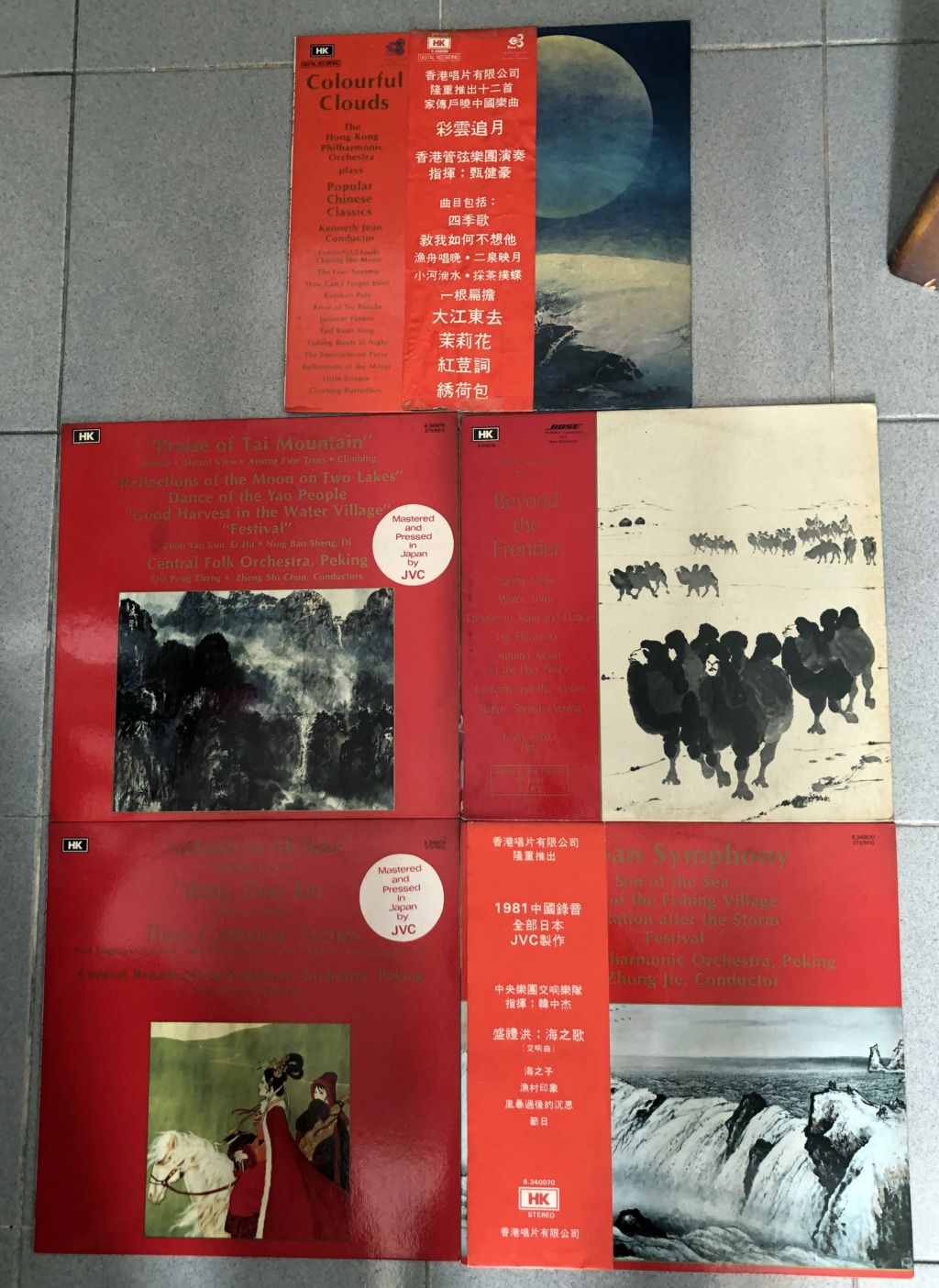 SOLD! Set of 5 HK Chinese classical music LPs Img_3310