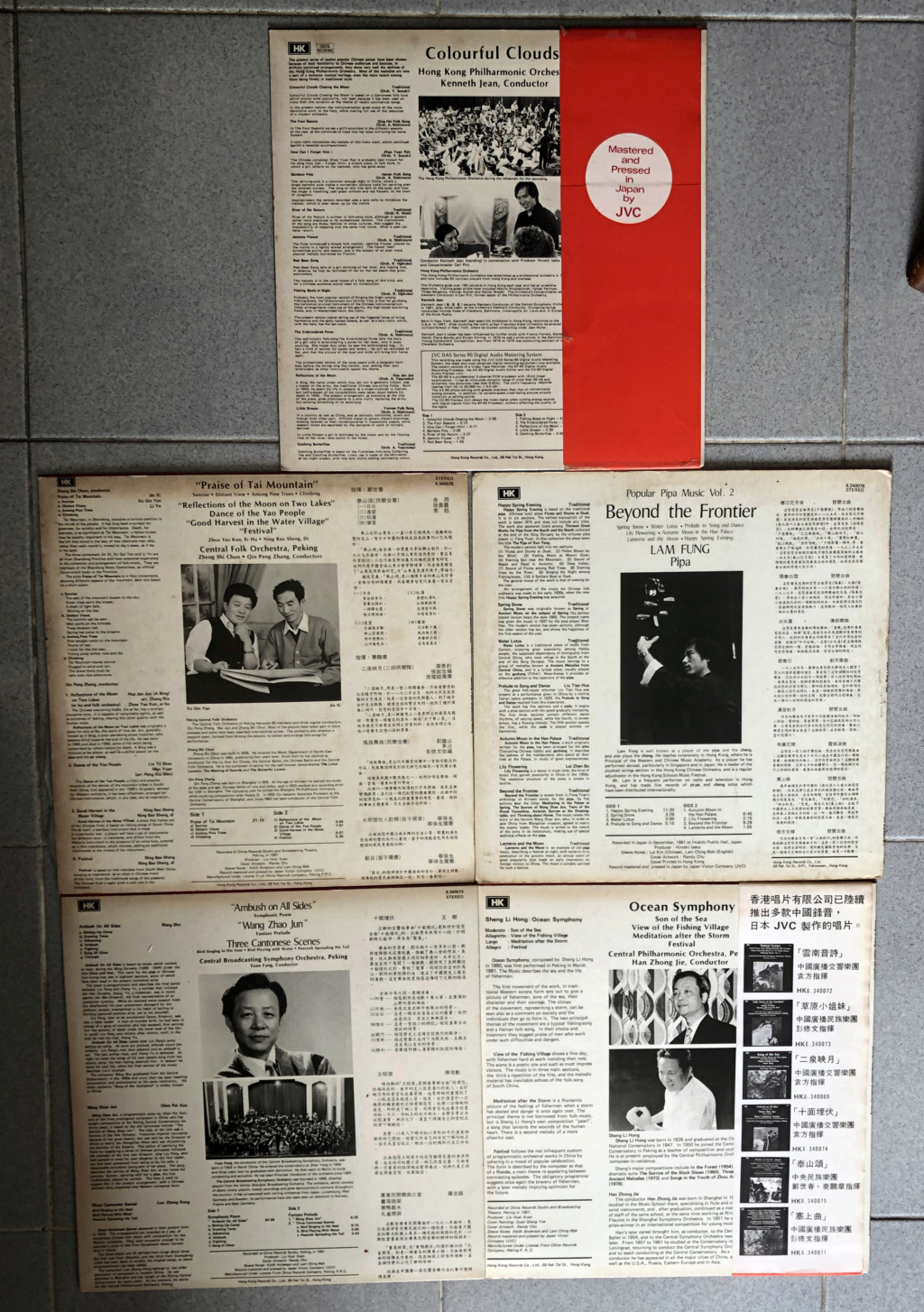 SOLD! Set of 5 HK Chinese classical music LPs Img_3311