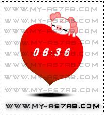 كود مميز كود ساعة على شكل قلب حب مميزة جدا 11111112