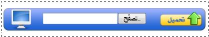 حصريا :  [كود - HTML] لثلاث مراكز تحميل و بثلاث استايلات مميزة و تلائم كل المواقع 11111113