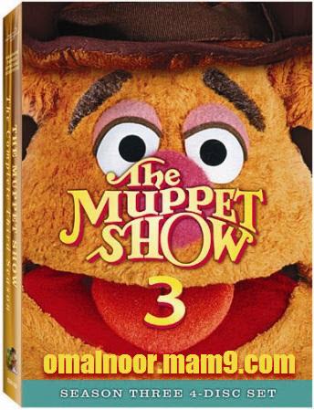بإنفراد تام تحميل جميع مواسم مسرح العرائس المابيت شو الخمسة كاملة / The Muppet Show Full season 1- 5 Tmsfoz10