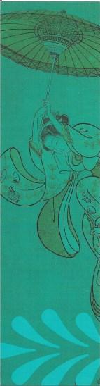 Bibliothèque Nationale de France BNF 7019_110