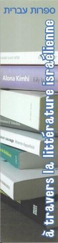 DIVERS autour du livre non classé - Page 6 7502_110