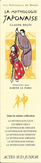 Actes Sud éditions 7542_110