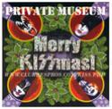 Joyeux Noël & Bonnes Fêtes  Kiss_n12