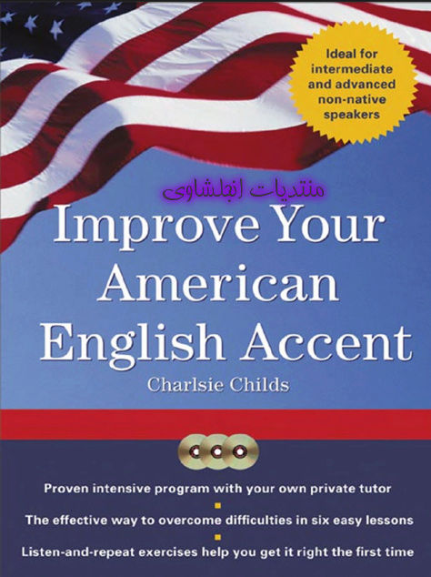 تحميل كتاب Improve Your American English Accent 15-01-11