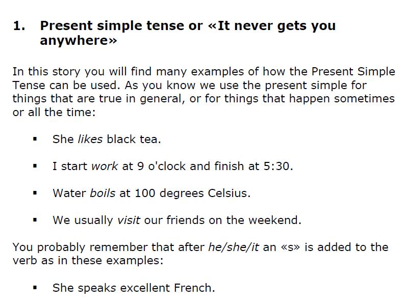 الان مفاجاة كتاب English Grammar through Stories 3310