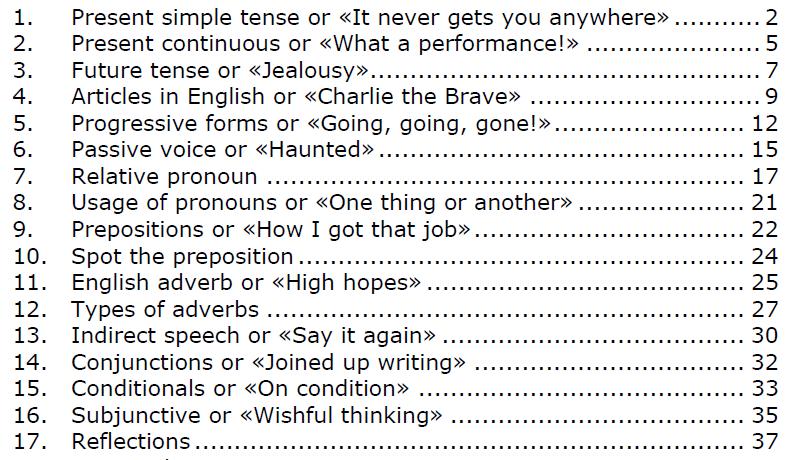 الان مفاجاة كتاب English Grammar through Stories 4410