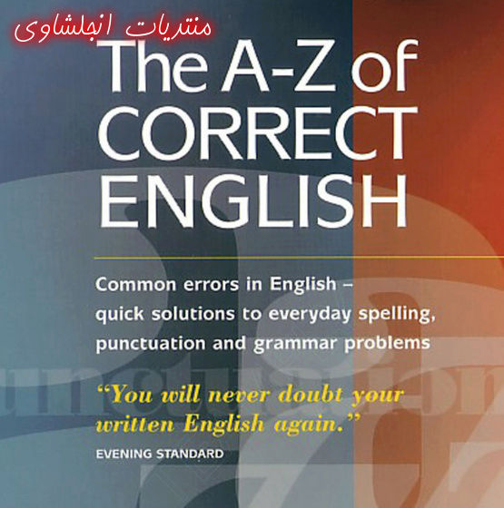 The A-Z of Correct English Common Errors in English Ss10