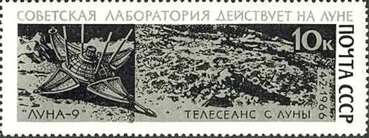Briefmarken-Kalender 2017 - Seite 2 020310
