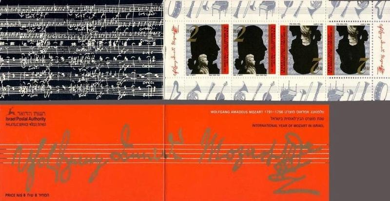 Mozart - Seite 5 Mozart43