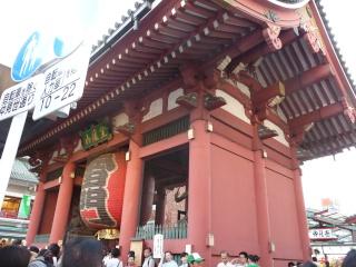 Evénements et Matsuri à Tokyo- juillet P1010510