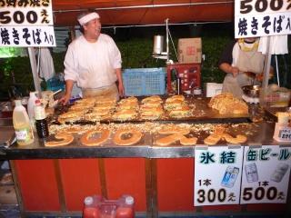 Evénements et Matsuri à Tokyo- juillet P1010612