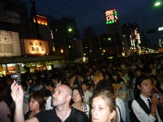 Evénements et Matsuri à Tokyo- juillet P1010810