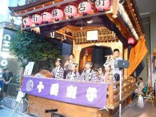 Evénements et Matsuri à Tokyo- août P1020111
