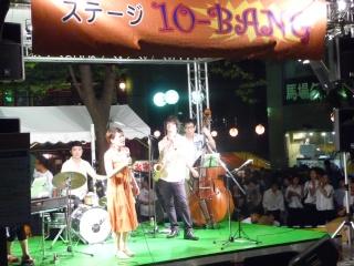 Evénements et Matsuri à Tokyo- août P1020112