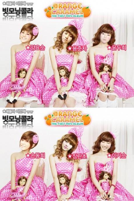BEAST, Mir et Taecyeon montrent leur soutient pour Orange Caramel 10070410