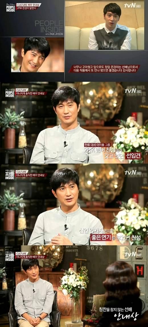 [02.08.13] L'acteur Ahn Nae Sang chante les louanges de Chansung 2pm-ch11