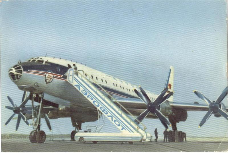 Bienvenue aux 111-120ème inscrit(e)s Aerofl10