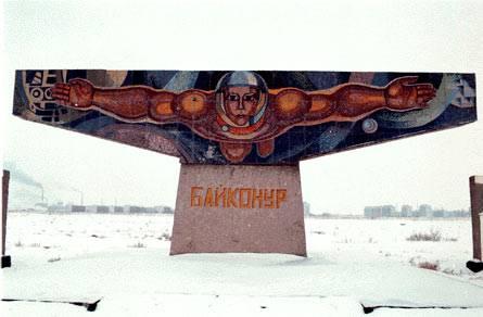 [Vote] Photo du mois de juillet 2010 Baikon10