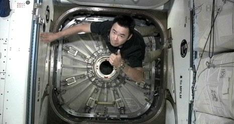 ISS Expédition 32: Déroulement de la mission. - Page 4 Sans_457