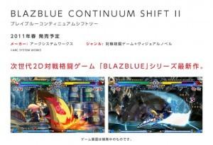 [ARCADE] BlazBlue Continuum Shift II Bbcs3d10