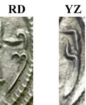 Drachme sassanide pour Kosrow II, année 35 (ou 25 ?), atelier de Rayy Atelie10