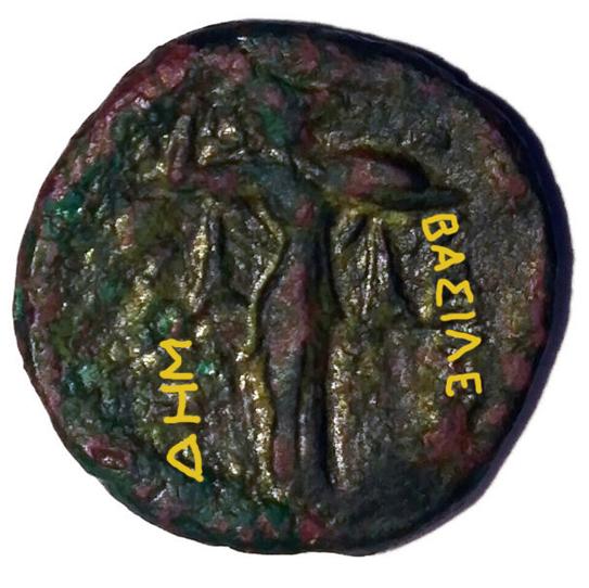 Bronze de Macédoine pour Démétrios Poliorcètes ... Myster11