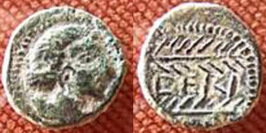 CERIT 1139