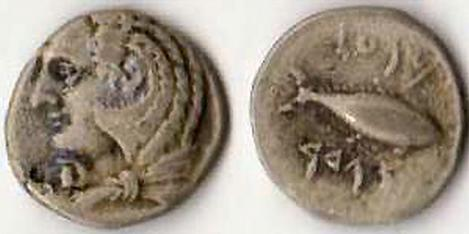 GADIR 1148