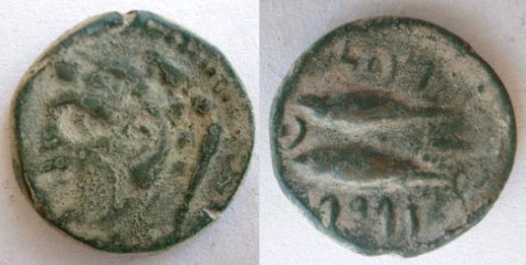 GADIR 1151