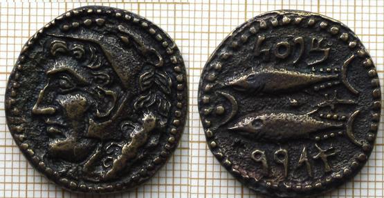 GADIR 1152