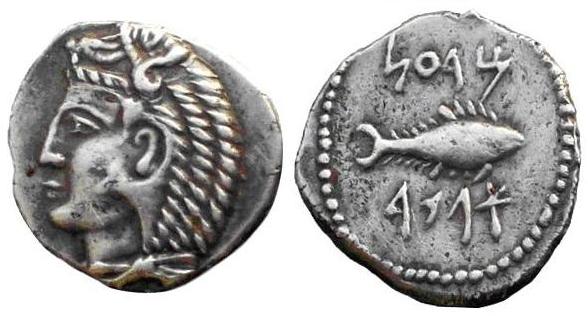GADIR 1155