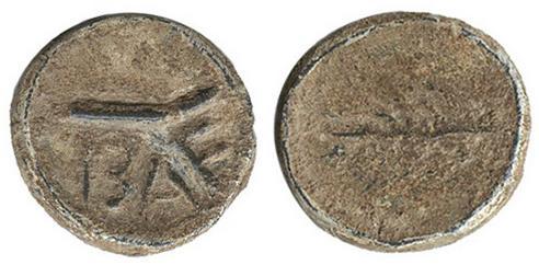 BAESURI 128