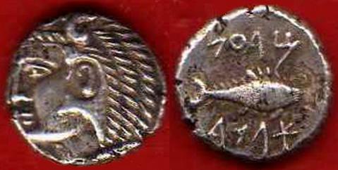 GADIR 267