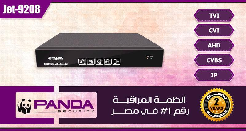 كاميرات مراقبة باندا panda security اسعار وجودة وأفضل ضمان  14695410