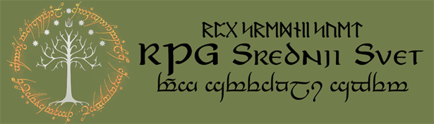 .::RPG::. Srednji Svet