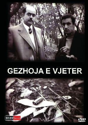 Gezhoja e Vjeter (1980) Gezhoj10